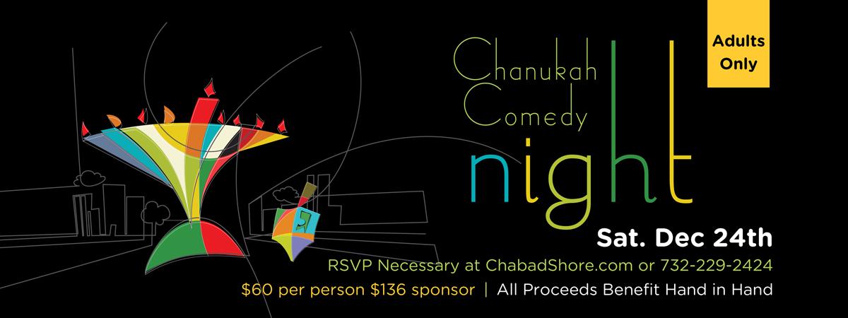 http://chabadshore.com/wp-content/uploads/2016/12/1367-Schapiro-shore-Chanukah-Web-Banner-1200x450.jpg