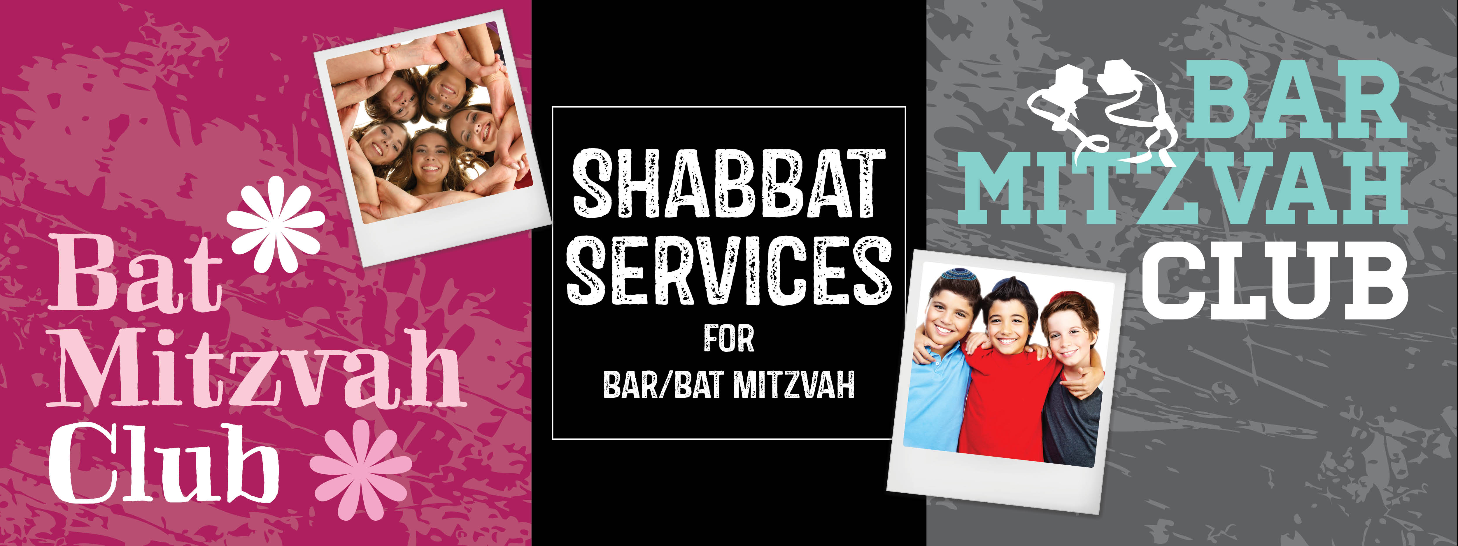 http://chabadshore.com/wp-content/uploads/2016/12/web-ads.jpg